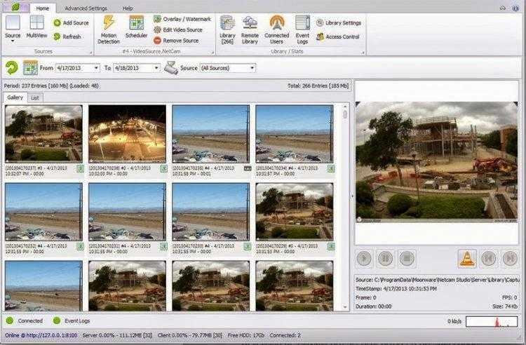 تحميل برنامج كاميرا مراقبة مجانا