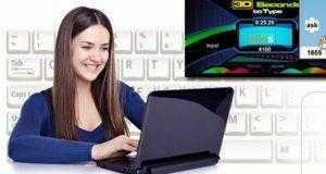 برنامج تعليم سرعة الكتابة بلوحة المفاتيح KeyBlaze Typing Tutor