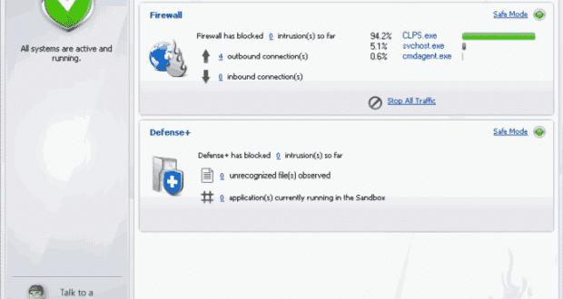 تحميل برنامج Comodo Free Firewall لحماية بياناتك | داون بروجرمز